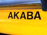 Die Akaba